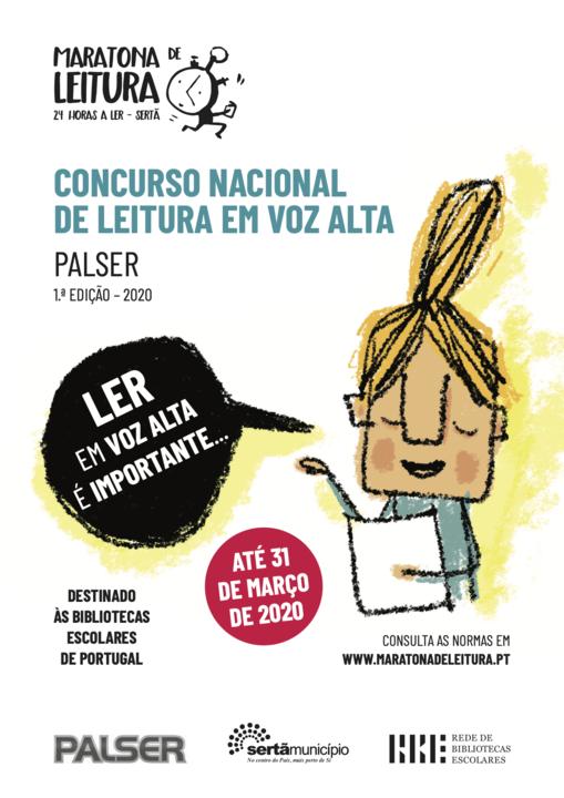 Cartaz_Concurso_Leitura_Voz_Alta_Serta_2020.png