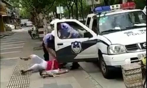 policiachina.jpg