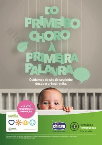 folheto_bebe_mama_intermedia_000.jpg