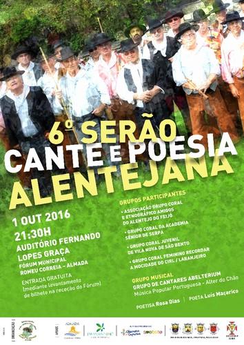 6º Serão de Cante e Poesia Alentejana 2016 - Cartaz.