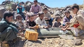 yemen-piece-1457725205.jpg