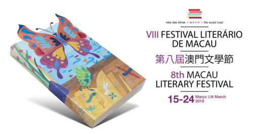 Festival Literário Macau.png