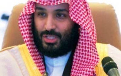 1512818825saudi-prince-MBS.jpg