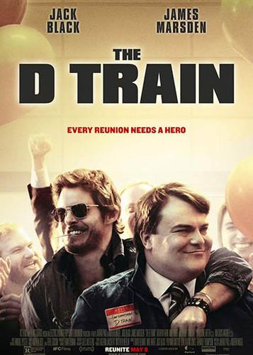 The-D-Train-2015-1.jpg