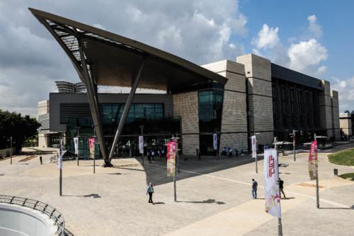 Expo Tel Aviv venue 1.jpg