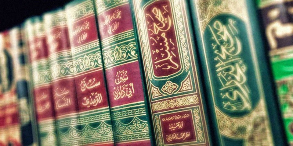 MAIN_Books-Hadith_940699.jpg