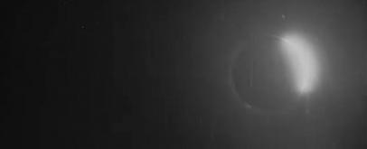 Eclispe-1-580x235.png