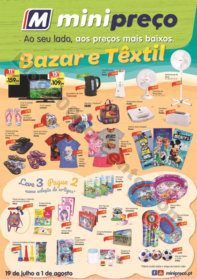 bazar_textil_1907 (1).jpg