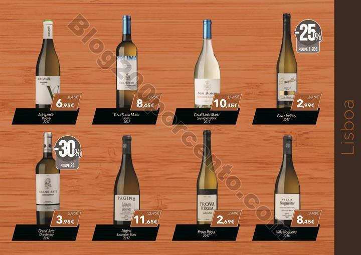 feira do vinho el corte inglés_016.jpg
