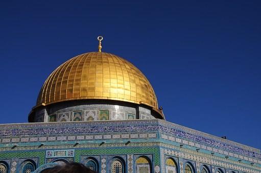 dome-of-the-rock jerusalem.jpg