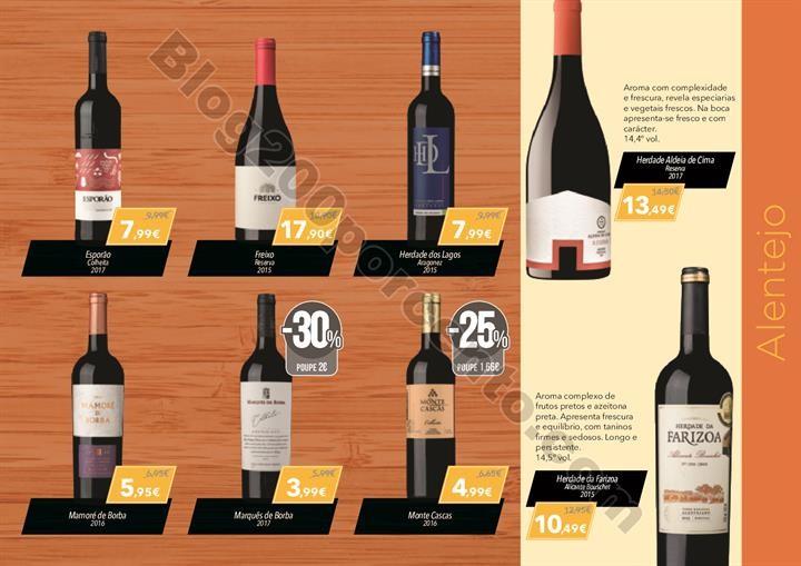 feira do vinho el corte inglés_024.jpg