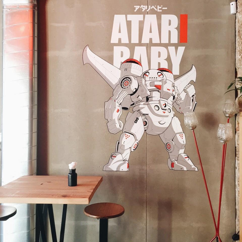 atari-baby-1.jpg