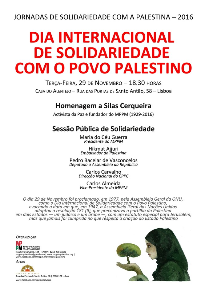 Cartaz Sessão_29Nov 2016