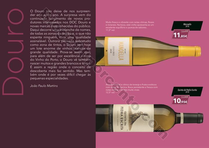 feira do vinho el corte inglés_001.jpg