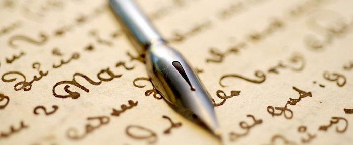 generos-literarios-e1461002393348.jpg