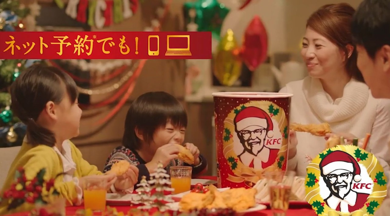 No Japão come-se no KFC