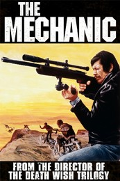 the mechanic 1972.jpg