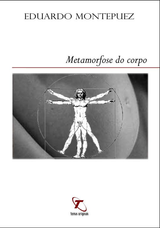 A capa do meu primeiro livro