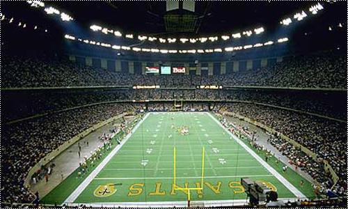 Louisiana Superdome 15168177_hm8C8