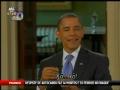 Obama mata mosca em directo